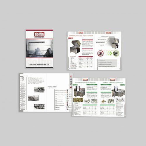 CNK Dolfin Kosgeb Destekli Katalog Basımı