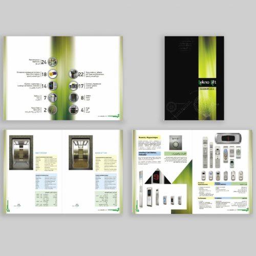 Teknolift Asansor Kosgeb Destekli Katalog Basımı